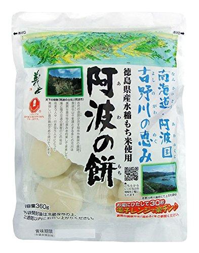 前原製粉 徳島県産もち米 阿波の餅 360g×5袋