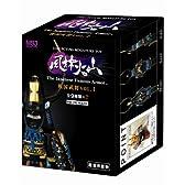 風林火山 戦国武将 vol. 1 BOX