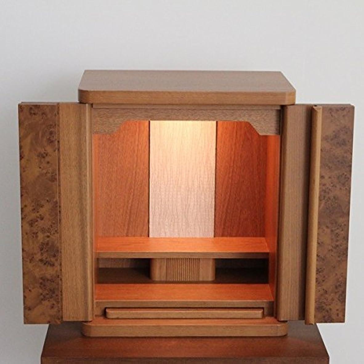 のぞき見推定する急流仏壇 国産 14号 家具調モダン仏壇 小型 クルミ総張材 玉木仕上げ