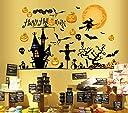 新発売「ハロウィン ウォールステッカー シール」SPRNG COME パンプキン 飾り 蜘蛛 コウモリ 蝙蝠 ハロウィン パーティー グッズ 壁 装飾 デコレーション 壁紙シール 窓 店内飾り DIY 部屋 ガラス (セット 14) 並行輸入品