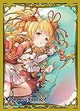 きゃらスリーブコレクション マットシリーズ グランブルーファンタジー マキラ/柔羽軽衣 (No.MT769)
