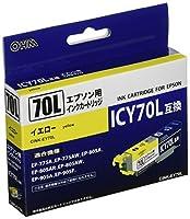 汎用インクEPSON EY70L