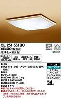 オーデリック 和 【OL 251 551BC】 住宅用照明 インテリア 和 【OL251551BC】