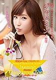 """ジャスミン-小茉莉- デンジャラス・ゾーン Making of Photobook """"in Love!""""  [DVD]"""
