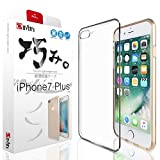 OVER's iPhone7 plus ケース 0.8mm TPU 4点セット