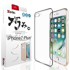 【 iPhone7 Plus ケース - 巧み。シリーズ - 】 iPhone7 Plus カバー スマホの美しさを魅せる【極薄 0.8mm】TPU クリア Qi充電対応 巧みシリーズ® 存在感ゼロ 0.8mm【 液晶保護フィルム 付き】OVER's (貼り付け4点セット付き)