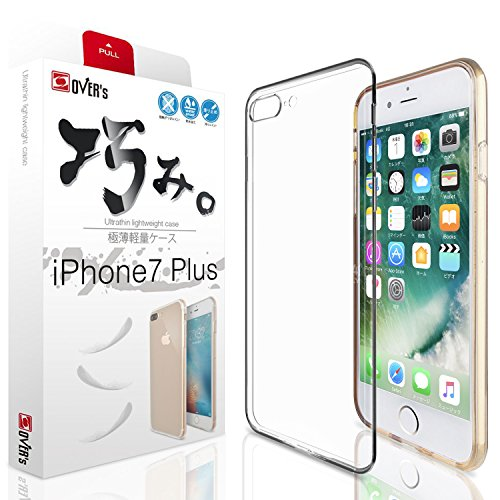 【 iPhone7 Plus ケース - 巧み。シリーズ -...