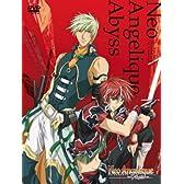 ネオアンジェリーク Abyss 1 Limited Edition(初回限定版) [DVD]