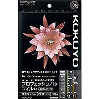 コクヨ インクジェット用プロフェッショナルフィルム 超高光沢 2L 10枚 KJ-A102L-10 【まとめ買い10冊セット】
