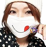 かわいいマスク(ペロリ柄プリントマスク) 3枚入り(個包装)印刷柄マスク
