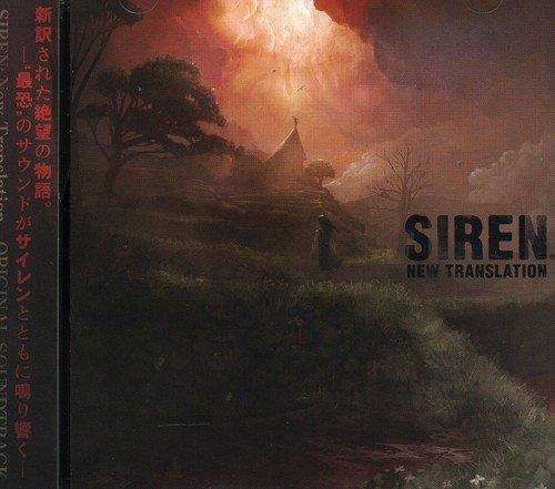 SIREN R:New Translation オリジナルサウンドトラックの詳細を見る
