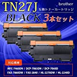 brother トナーカートリッジ  TN-27J TN27J ブラザー 互換 汎用 3本セット 対応機種 HL-2240D HL-2270DW DCP-7060D DCP-7065DN MFC-7460DN FAX-7860DW 画像