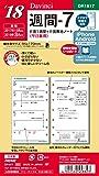 レイメイ藤井 ダヴィンチ 手帳用リフィル 2018年 12月始まり ウィークリー 聖書 レフト DR1817