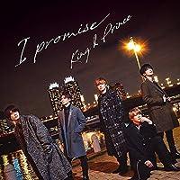I promise(初回限定盤B)(DVD付)(特典:ナシ)