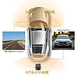 ドライブレコーダー ミラー 2カメラ VANTRUE N3 1080P 微光級暗視機能 ガイドライン付き バックミラー型 ジェスチャーセンサ 5インチタッチスクリーン FULL HD 170+140度広視野角 ドラレコ 駐車監視 G-センサー 常時録画 【18ヶ月安心保証&日本語説明書付き】