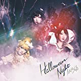 ハロウィン・ナイト Type A 【通常盤】 - AKB48