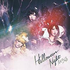 AKB48「ハロウィン・ナイト」のCDジャケット