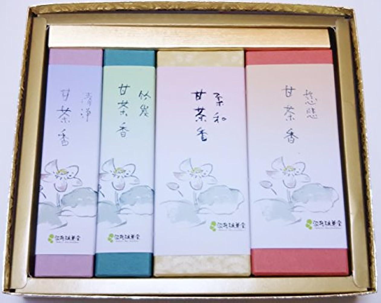 豊富カウンターパートまだら淡路梅薫堂 の 淡路島 神仏お好み甘茶の贈答用お線香ギフトセット #k106