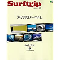 SURFTRIP JOURNAL VOL.90 (エイムック 3786)
