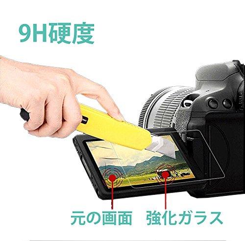 【Maxhood】(2枚入り) Pentax K-5, K-7 強化ガラススクリーンプロテクター、9H硬度0.3mm 超薄型液晶カバー強化ガラス保護フィルム (K-5, K-7)