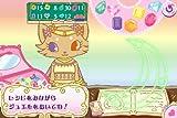 「ジュエルペット(Jewelpet) ~かわいい魔法のファンタジー~」の関連画像