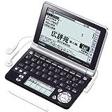 CASIO Ex-word 電子辞書 XD-GF10000 音声対応 100コンテンツ 総合フラッグシップモデル 5.7型液晶クイックパレット付き