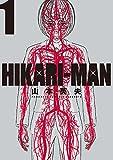 HIKARIーMAN 1 (ビッグコミックススペシャル)