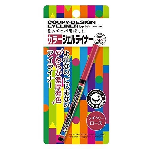 デコラガール クーピー柄 カラーライナー ラズベリーローズ 0.3g