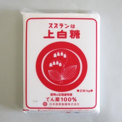 スズラン印 上白糖 1kg