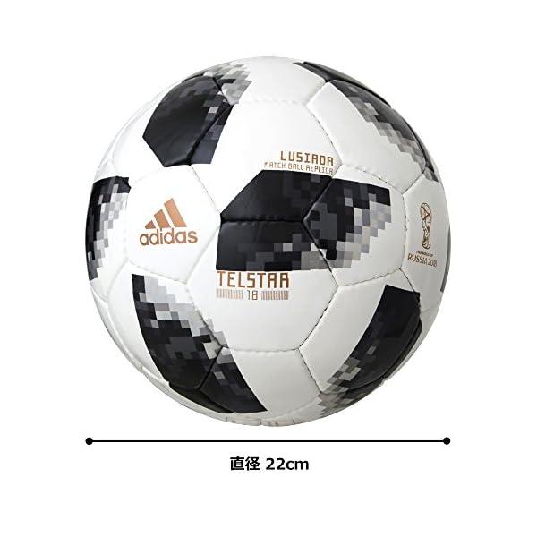adidas(アディダス) サッカーボール 5...の紹介画像6