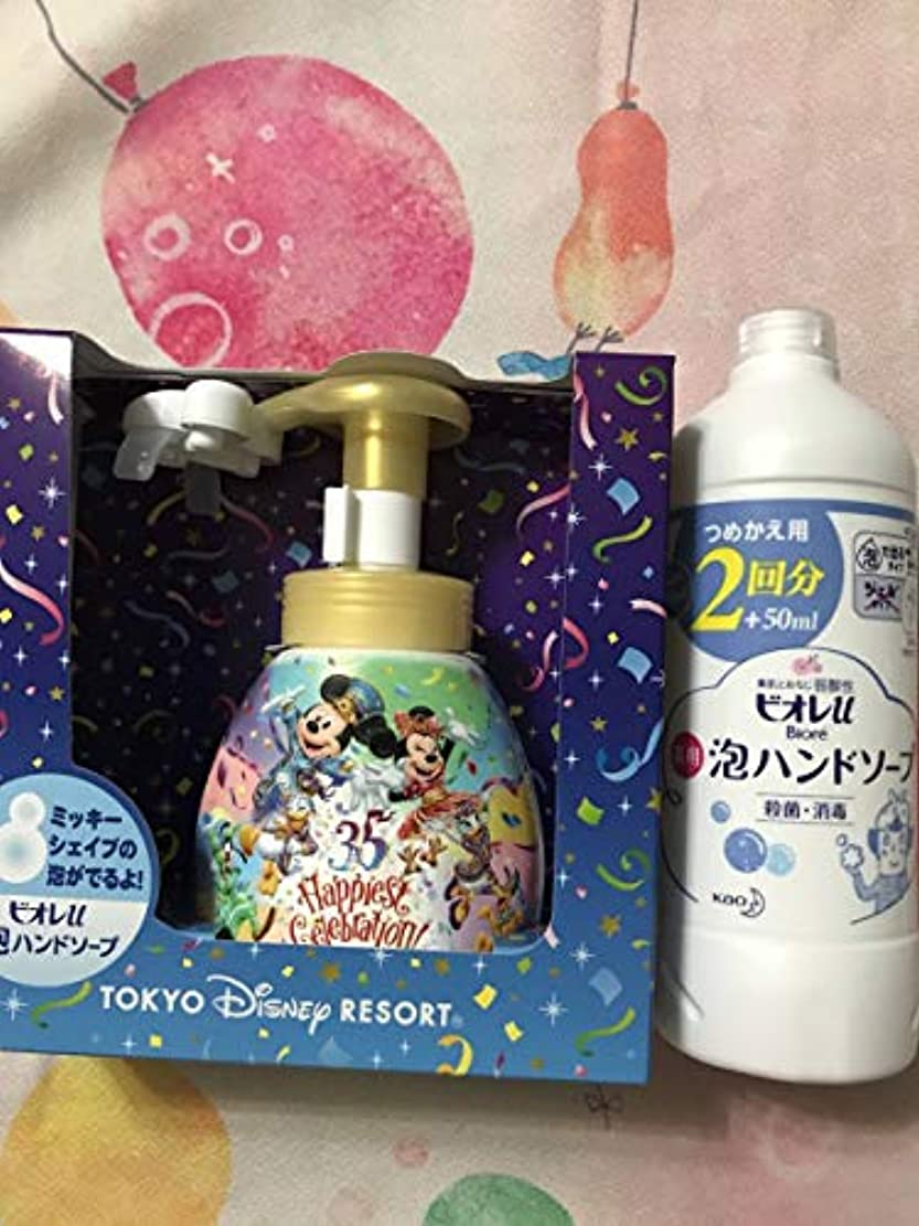 窒素経験絵ミッキー シェイプ ハンドソープ 東京 ディズニー リゾート 35周年 記念 石鹸 ビオレU 詰め替え 付き