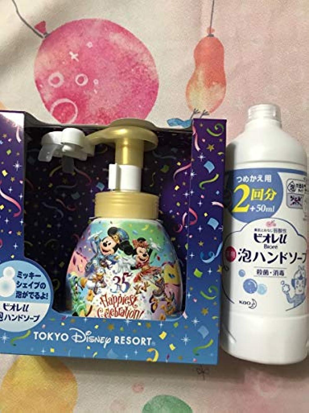 軽バルブ正義ミッキー シェイプ ハンドソープ 東京 ディズニー リゾート 35周年 記念 石鹸 ビオレU 詰め替え 付き