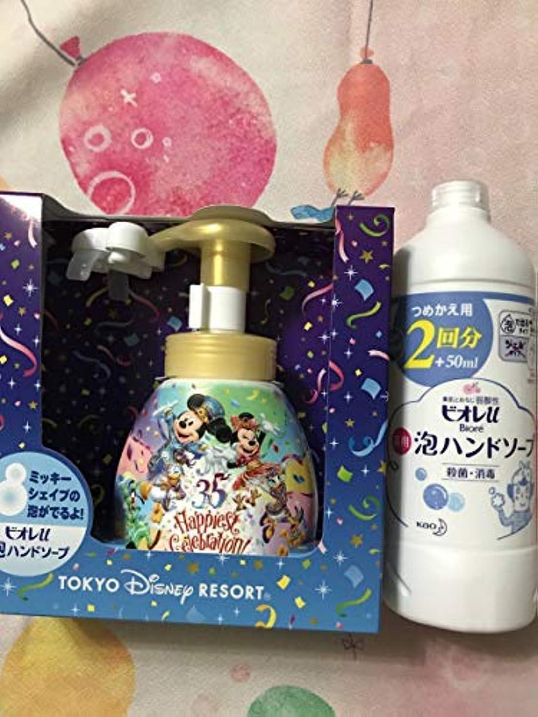 唯物論良心的不毛ミッキー シェイプ ハンドソープ 東京 ディズニー リゾート 35周年 記念 石鹸 ビオレU 詰め替え 付き