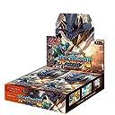 ポケモンカードゲーム サン ムーン 拡張パック 「光を喰らう闇」 BOX