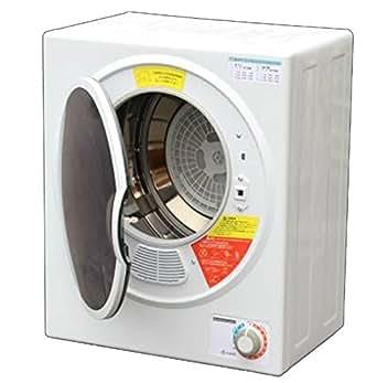 ALUMIS アルミス 小型衣類乾燥機 乾燥機容量 2.5kg ASD-2.5W