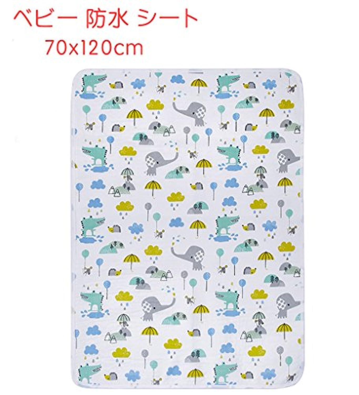 おむつ替えシート オムツ替えマット 防水 ベビー 5層 綿100% 洗濯可能 70x120cm