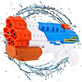 Tinypony 水鉄砲 ウォーターガン 気圧式 大容量 遠距離 射程8-10m カッコイイ ビーチ玩具 夏祭り 水遊び プール 浴室 屋外/屋内 子供/大人 男の子 女の子
