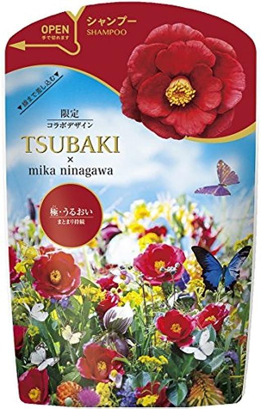 ご予約妻過剰TSUBAKI エクストラモイスト シャンプー つめかえ用 345ml 345ml (蜷川実花デザイン)