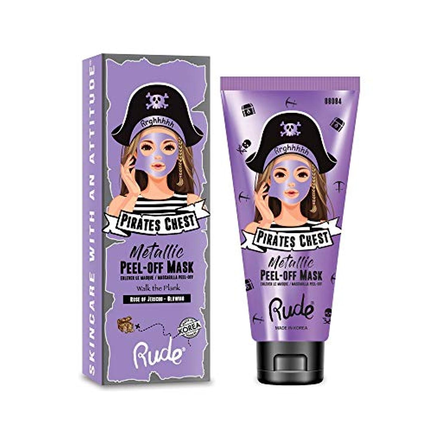 定規常習的選択(3 Pack) RUDE? Pirate's Chest Metallic Peel-off Mask - Walk the Plank (並行輸入品)
