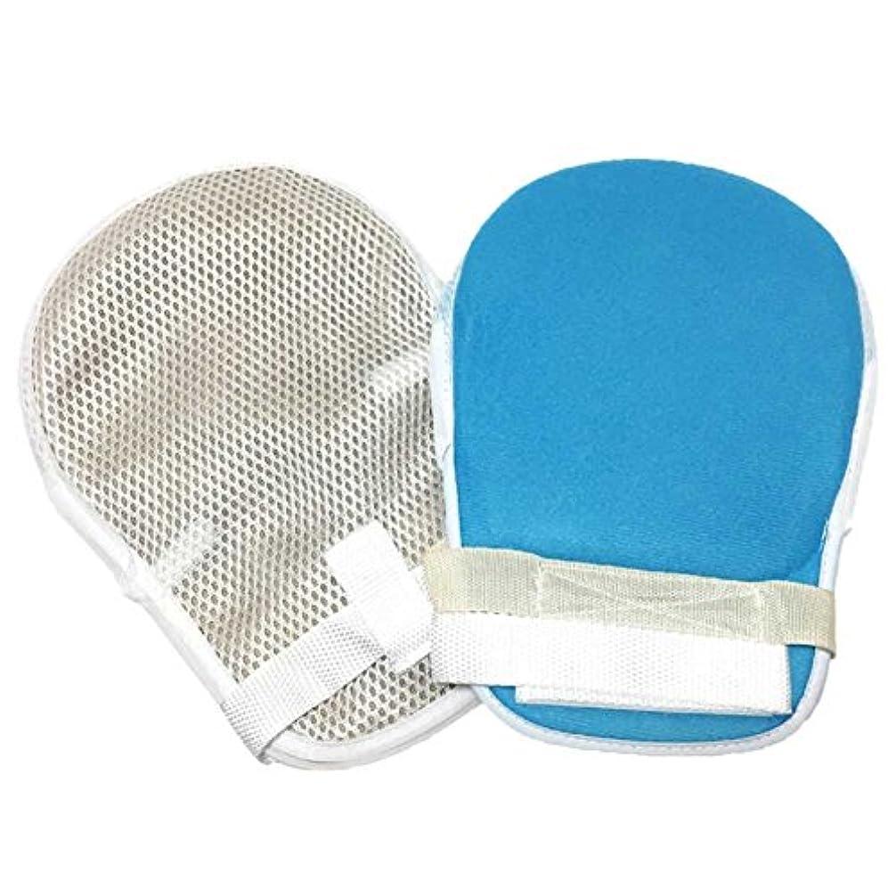 鍔今までモスYUCHENG 介護 ミトン 手袋 左右兼用 セット 自傷?掻き壊し防止 メッシュ 通気性抜群 介護用手袋