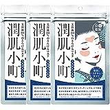 京薬粧 潤肌小町 潤いマスク ×3セット