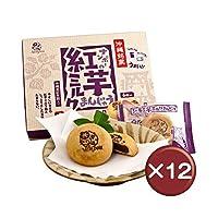 ナンポーの紅芋ミルクまんじゅう(6個入り) 12個セット