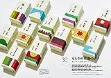 タイポグラフィ10 日本語のロゴとタイトル 画像