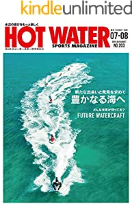 HOT WATER SPORTS MAGAZINE No.203