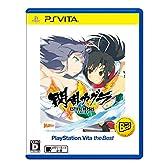 閃乱カグラ ESTIVAL VERSUS -少女達の選択- PlayStation (R) Vita the Best - PS Vita