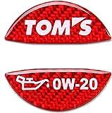 TOMS(トムス) オイルフィラーキャップガーニッシュ レッド・0W-20 12181-T0020-R1