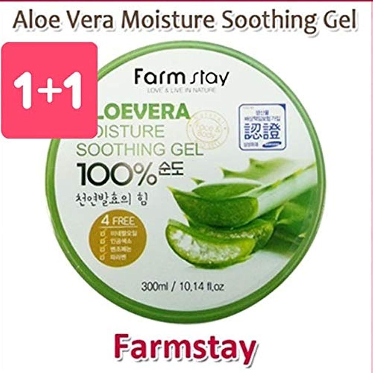 コーナーアームストロング無駄Farm Stay Aloe Vera Moisture Soothing Gel 300ml 1+1 Big Sale/オーガニック アロエベラゲル 100%/保湿ケア/韓国コスメ/Aloe Vera 100% /Moisturizing...