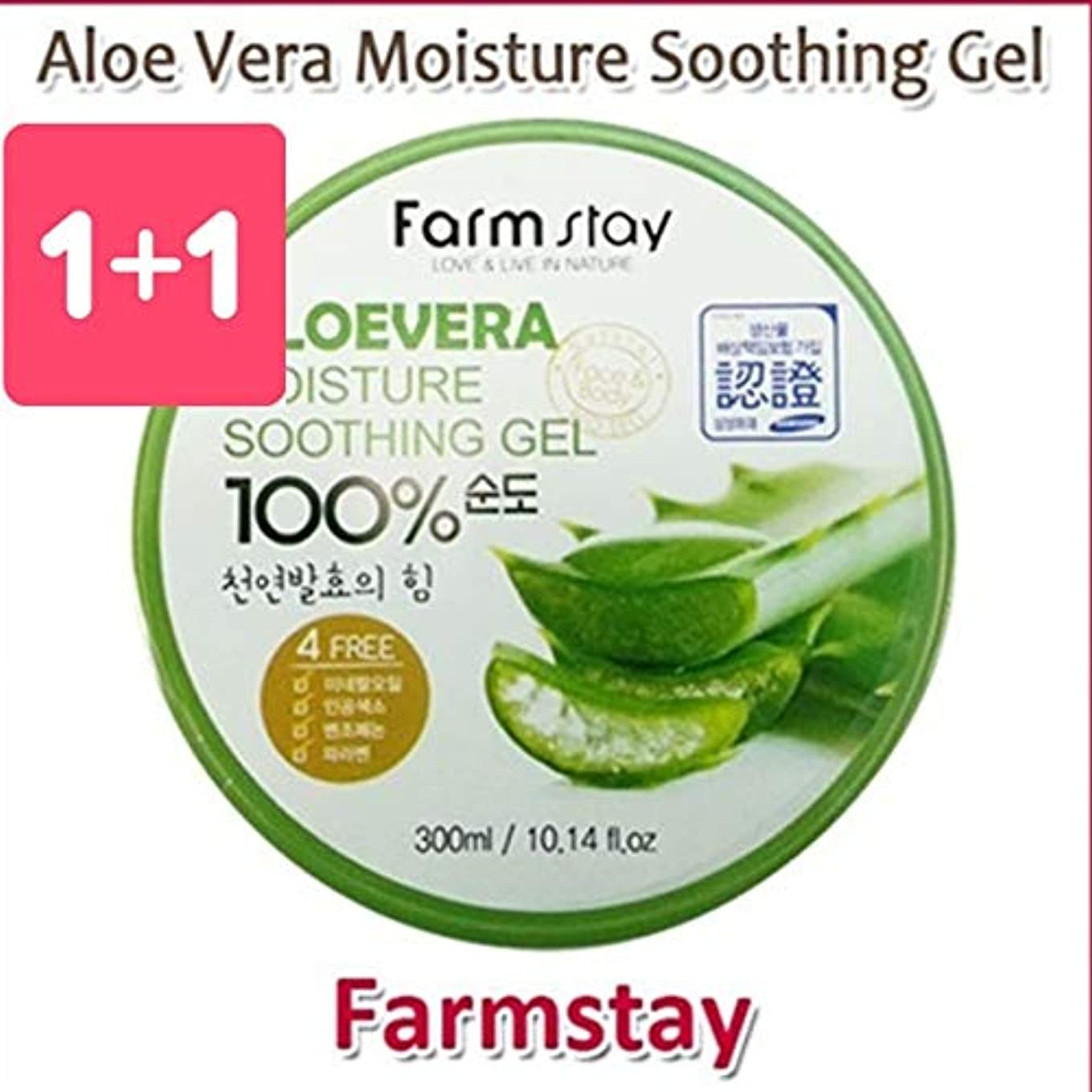 気性トレード船尾Farm Stay Aloe Vera Moisture Soothing Gel 300ml 1+1 Big Sale/オーガニック アロエベラゲル 100%/保湿ケア/韓国コスメ/Aloe Vera 100% /Moisturizing...