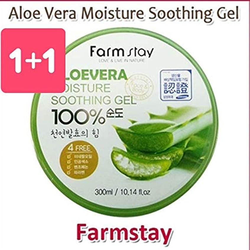 手のひら飛行機信条Farm Stay Aloe Vera Moisture Soothing Gel 300ml 1+1 Big Sale/オーガニック アロエベラゲル 100%/保湿ケア/韓国コスメ/Aloe Vera 100% /Moisturizing...
