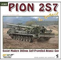 ソビエト現用 203mm 自走砲 ピオン 2S7 ディティール写真集[G043]PION 2S7 In Detail